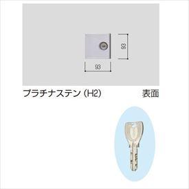 YKKAP 錠金具 プッシュプル錠4型 片開き用 鍵付き(両面シリンダー) 左用 MPE-JP4-SAL