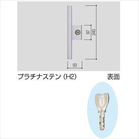 YKKAP 錠金具 プッシュプル錠5型 片開き用 鍵付き(両面シリンダー) 左用 MPE-JP5-SAL