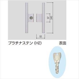 YKKAP 錠金具 プッシュプル錠5型 両開き用 鍵付き(両面シリンダー) 左用 MPE-JP5-WAL