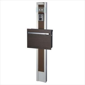 オンリーワン レリーフポール ポストセット ノイエキューブ木目タイプ 『表札はカッティングシールとなります』 『機能門柱 機能ポール』