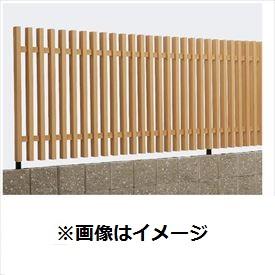 タカショー エバーアートウッドフェンス 千本格子リバーシブルフェンス 本体 W1570×H900 『アルミフェンス 柵』 ウッドカラ―