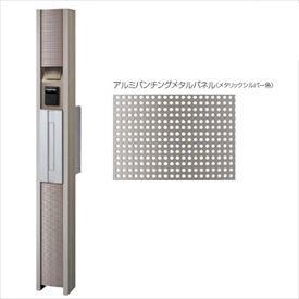パナソニック アーキッシュポール スタイリッシュモダン(LED照明) Bタイプ 『表札は別売りです』 『機能門柱 機能ポール』