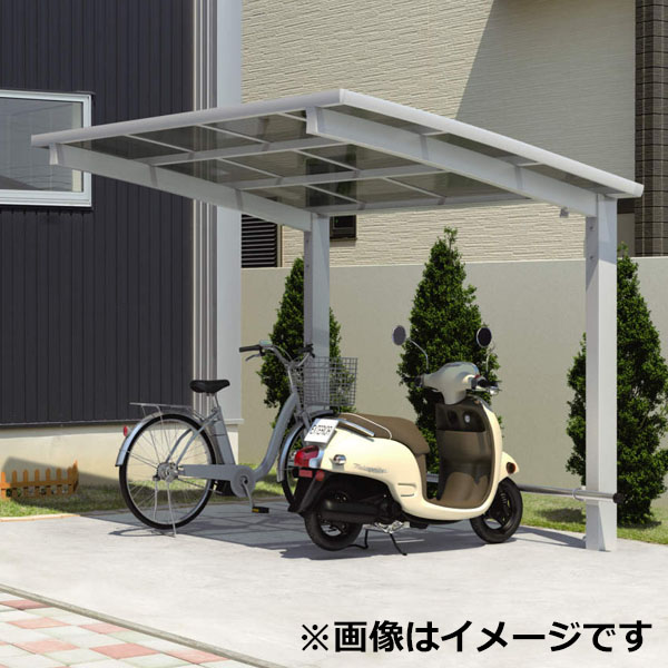 サイクルポート 三協アルミ カムフィエース ミニタイプ 基本タイプ 2221 H28 高さ2750 熱線遮断ポリカ屋根 『サビに強いアルミ製 家庭用 自転車置き場 屋根』