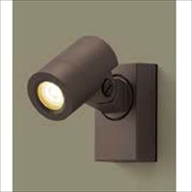 リクシル 12V 美彩 スポットライト SP-G1型 45° LED 8 VLH09 AB 『リクシル ローボルトライト』 『エクステリア照明 ライト』 オータムブラウン