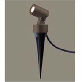 リクシル 12V 美彩 スパイクスポットライト SSP-G1型 45° LED 8 VLG06 AB 『リクシル ローボルトライト』 『エクステリア照明 ライト』 オータムブラウン