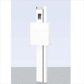 リクシル ファンクションユニット ルミフェイス 組合せ例19-12 『機能門柱 機能ポール』