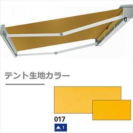 YKKAP オーニング サンブレロ Type01 関東間 間口 2間(3,640mm)×奥行 2,023mm 手動式 布地:ポリエステル調テント(防炎加工) 色:017