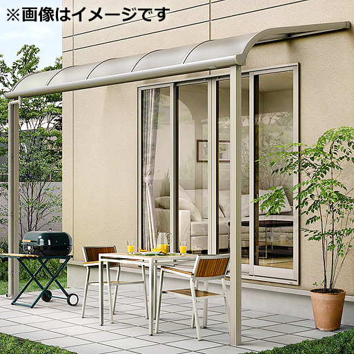 リクシル パワーアルファ テラスタイプ30cm(900タイプ) 関東間 間口1.5間×出幅6尺 標準仕様 RB型 ポリカ屋根