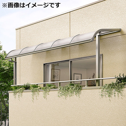 リクシル パワーアルファ 造り付けバルコニー用 30cm(900タイプ) 関東間 間口1.5間×出幅3尺 出幅自在桁仕様 RB型 ポリカ屋根