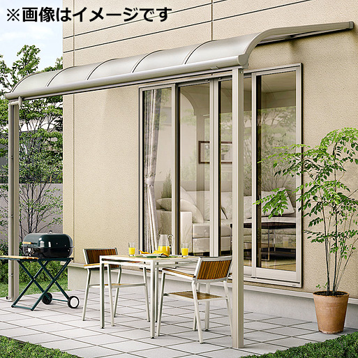 リクシル パワーアルファ テラスタイプ50cm(1500タイプ) 関東間 間口2.0間×出幅4尺 標準仕様 RB型 ポリカ屋根