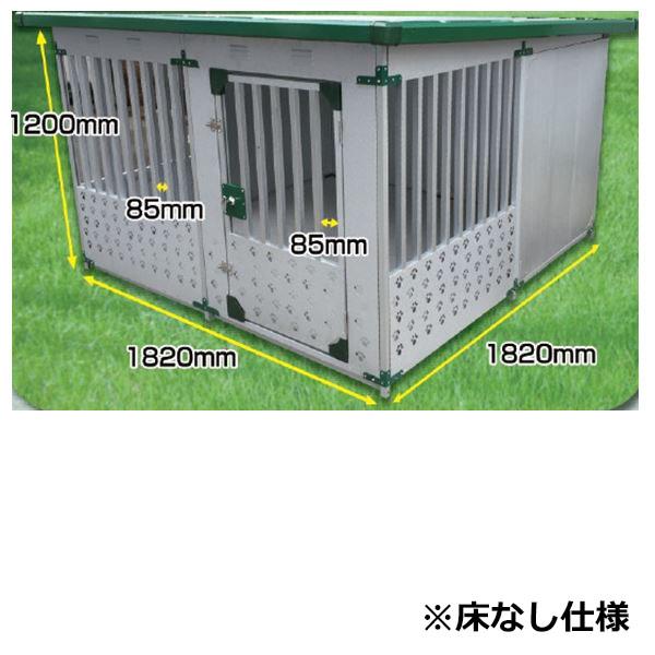 メタルテック ドックハウス 犬小屋 DFD-2 床無 1坪 床無モデル 『ガルバリウム鋼板で頑丈です』『屋外用 犬小屋』