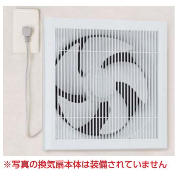 ヨド物置 ヨド蔵用オプション 換気扇用パネル(コンセント・木枠付) *物置本体と同時購入価格