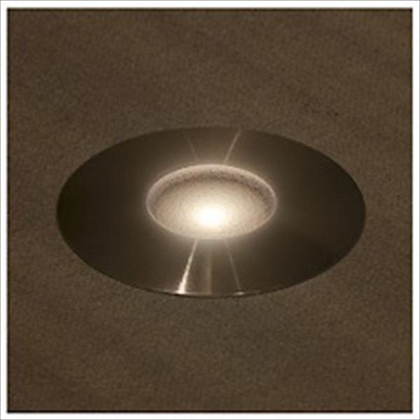 リクシル 12V 美彩 ポイントライト(埋込ベース付) DLU-1型 LED 8 VLH51 ZZ 『リクシル ローボルトライト』 『エクステリア照明 ライト』 電球色