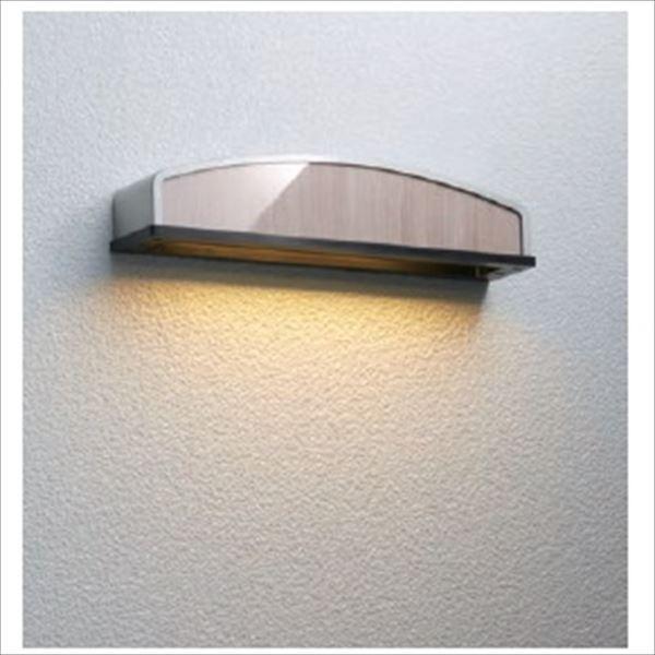 ユニソン エコルトウォールライト 12V照明 EA 07012 52 『エクステリア照明 ローボルトライト』 シルバーチーク