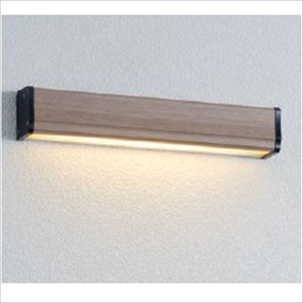 ユニソン エコルトウォールライト 12V照明 EA 07005 52 『エクステリア照明 ローボルトライト』 タモ