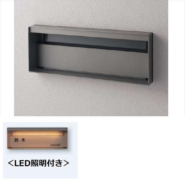 パナソニック ユニサス ブロックスリムタイプ 1Bサイズ CTBR7712SC ワンロック錠 表札スペース・LED照明付 『郵便ポスト』 ステンシルバー