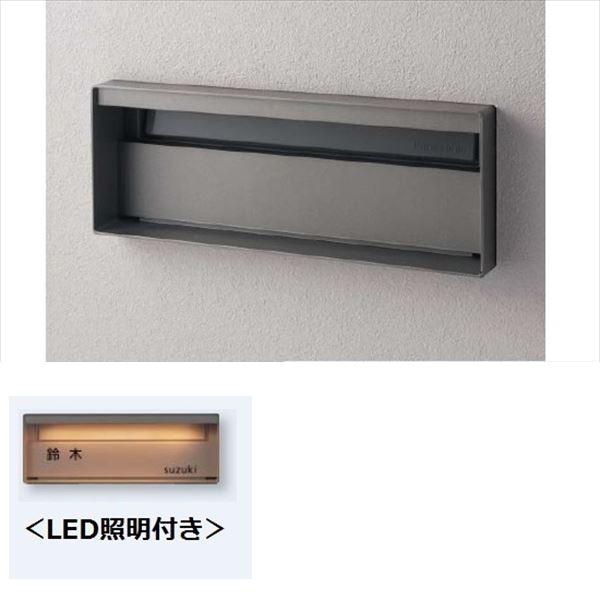 パナソニック ユニサス ブロックスリムタイプ 2Bサイズ CTBR7722SC ワンロック錠 表札スペース・LED照明付 『郵便ポスト』 ステンシルバー