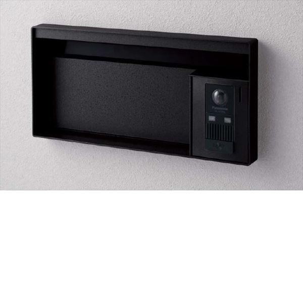 パナソニック ユニサス ブロックタイプ 1Bサイズ CTBR7611TB ワンロック錠 表札スペースのみ ※ インターホン本体・インターホンカバーは別売です 『郵便ポスト』 鋳鉄ブラック