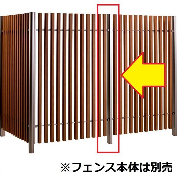 MINO ハイブリッド彩木フェンス オプション 主柱(アルミ) H1600 PC34K16J 『木調フェンス 柵』