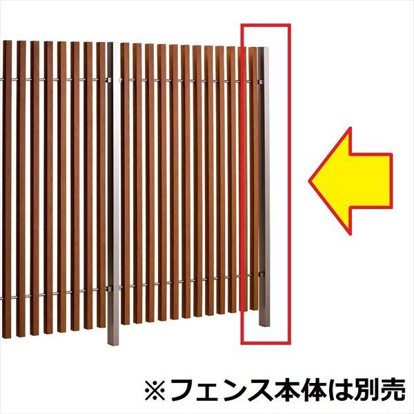 MINO ハイブリッド彩木フェンス オプション 右端部柱(アルミ) H1600 PC34K16R 『木調フェンス 柵』