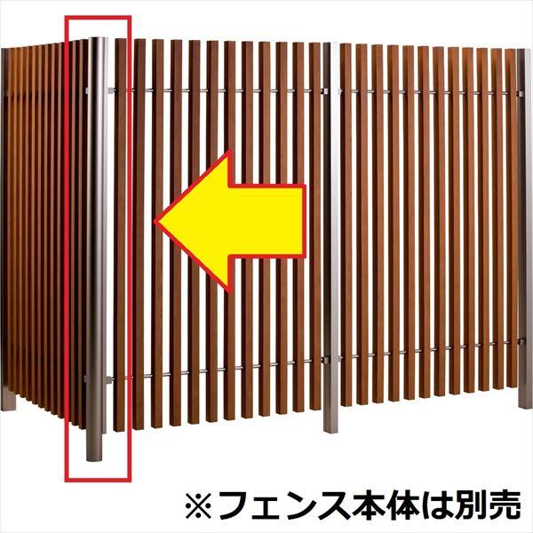 MINO ハイブリッド彩木フェンス オプション コーナー柱(アルミ) H1600 PC16 『木調フェンス 柵』