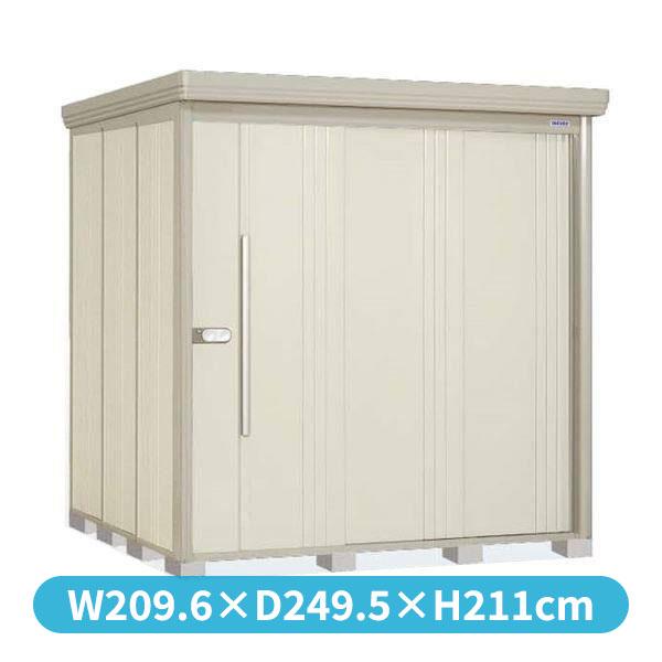 タクボ物置 ND/ストックマン 側面棚 ND-Z2022Y 一般型 結露減少屋根 『追加金額で工事も可能』 『屋外用中型・大型物置』 ムーンホワイト