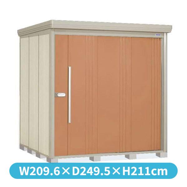 タクボ物置 ND/ストックマン 側面棚 ND-S2022Y 多雪型 標準屋根 『追加金額で工事も可能』 『屋外用中型・大型物置』 トロピカルオレンジ