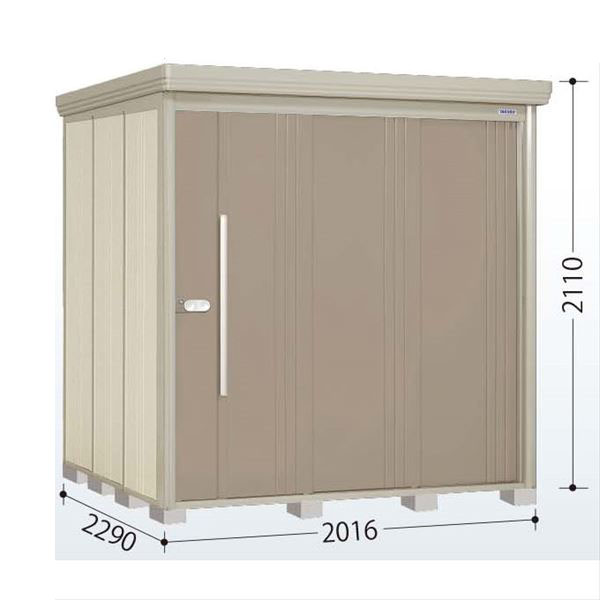 タクボ物置 ND/ストックマン 側面棚 ND-SZ2022Y 多雪型 結露減少屋根 『追加金額で工事も可能』 『屋外用中型・大型物置』 カーボンブラウン