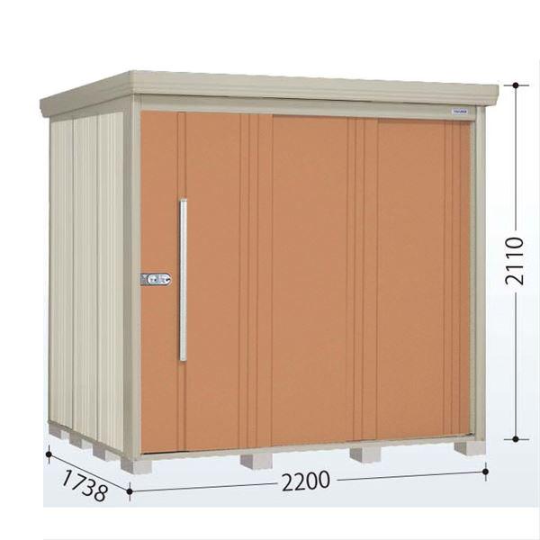 タクボ物置 ND/ストックマン 側面棚 ND-2217Y 一般型 標準屋根 『追加金額で工事も可能』 『屋外用中型・大型物置』 トロピカルオレンジ