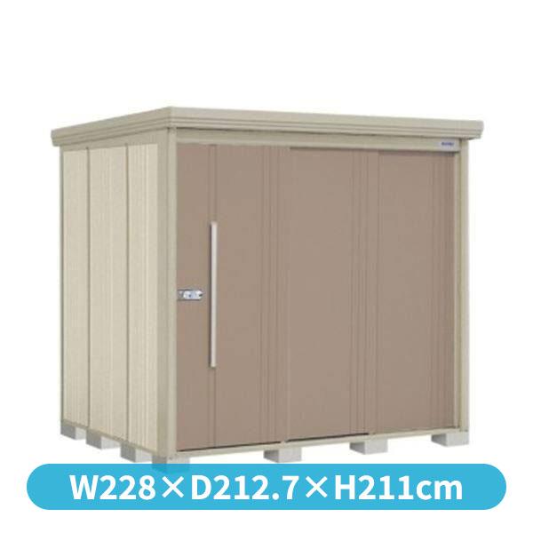 タクボ物置 ND/ストックマン 側面棚 ND-Z2219Y 一般型 結露減少屋根 『追加金額で工事も可能』 『屋外用中型・大型物置』 カーボンブラウン