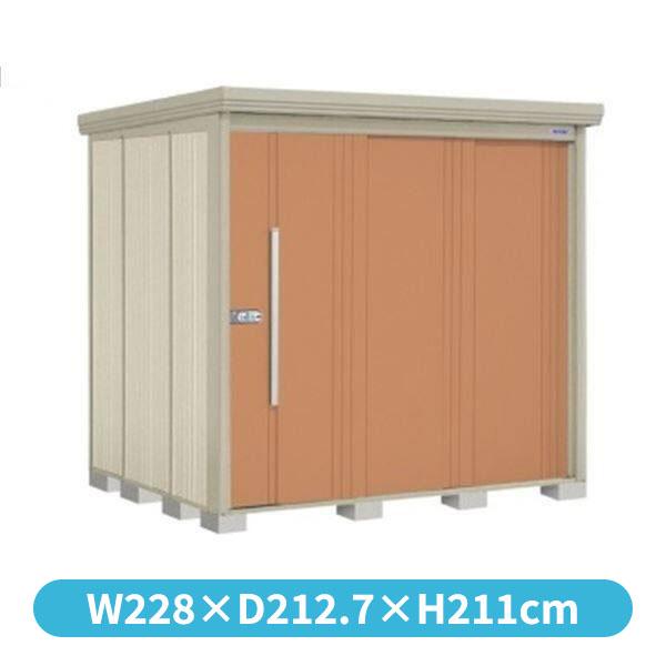 タクボ物置 ND/ストックマン 側面棚 ND-SZ2219Y 多雪型 結露減少屋根 『追加金額で工事も可能』 『屋外用中型・大型物置』 トロピカルオレンジ