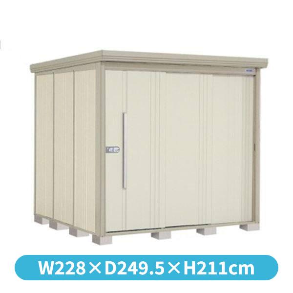 タクボ物置 ND/ストックマン 側面棚 ND-S2222Y 多雪型 標準屋根 『追加金額で工事も可能』 『屋外用中型・大型物置』 ムーンホワイト