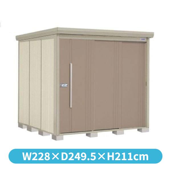 タクボ物置 ND/ストックマン 側面棚 ND-S2222Y 多雪型 標準屋根 『追加金額で工事も可能』 『屋外用中型・大型物置』 カーボンブラウン