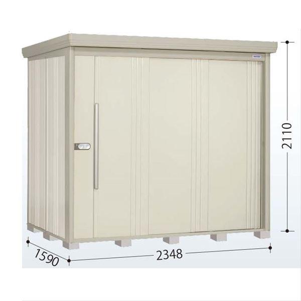 タクボ物置 ND/ストックマン 側面棚 ND-S2315Y 多雪型 標準屋根 『追加金額で工事も可能』 『屋外用中型・大型物置』 ムーンホワイト