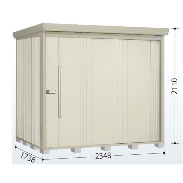 タクボ物置 ND/ストックマン 側面棚 ND-S2317Y 多雪型 標準屋根 『追加金額で工事も可能』 『屋外用中型・大型物置』 ムーンホワイト