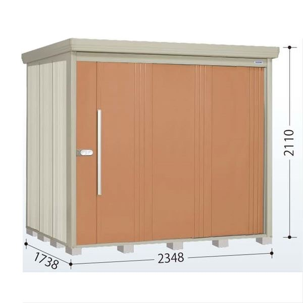 タクボ物置 ND/ストックマン 側面棚 ND-SZ2317Y 多雪型 結露減少屋根 『追加金額で工事も可能』 『屋外用中型・大型物置』 トロピカルオレンジ