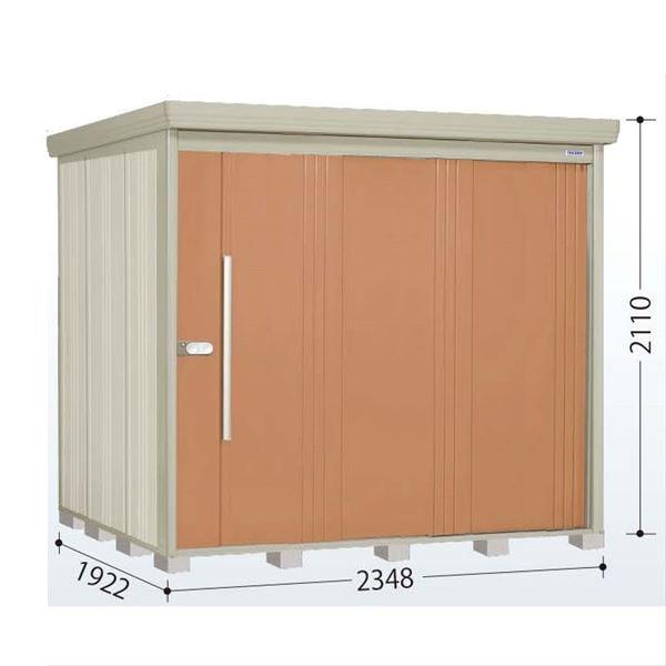 タクボ物置 ND/ストックマン 側面棚 ND-2319Y 一般型 標準屋根 『追加金額で工事も可能』 『屋外用中型・大型物置』 トロピカルオレンジ