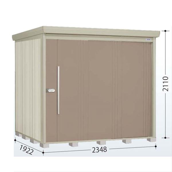 タクボ物置 ND/ストックマン 側面棚 ND-S2319Y 多雪型 標準屋根 『追加金額で工事も可能』 『屋外用中型・大型物置』 カーボンブラウン
