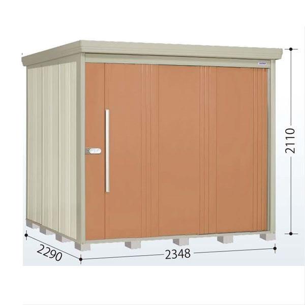 タクボ物置 ND/ストックマン 側面棚 ND-Z2322Y 一般型 結露減少屋根 『追加金額で工事も可能』 『屋外用中型・大型物置』 トロピカルオレンジ