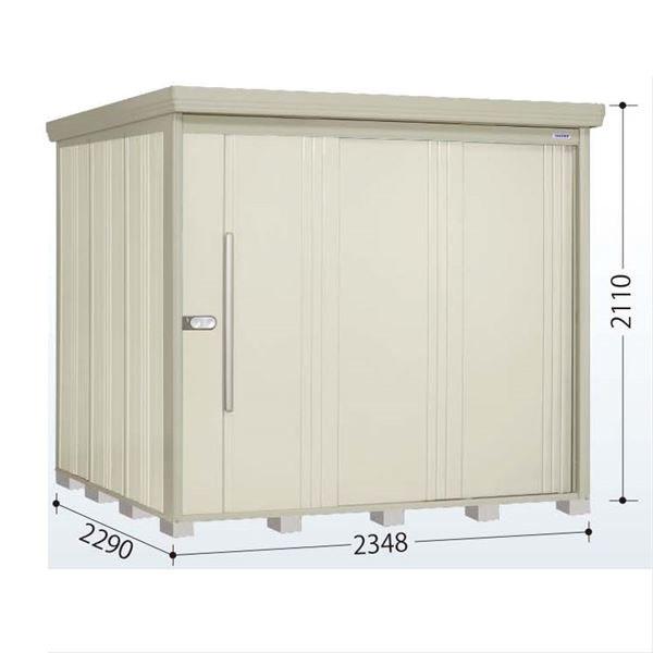 タクボ物置 ND/ストックマン 側面棚 ND-S2322Y 多雪型 標準屋根 『追加金額で工事も可能』 『屋外用中型・大型物置』 ムーンホワイト