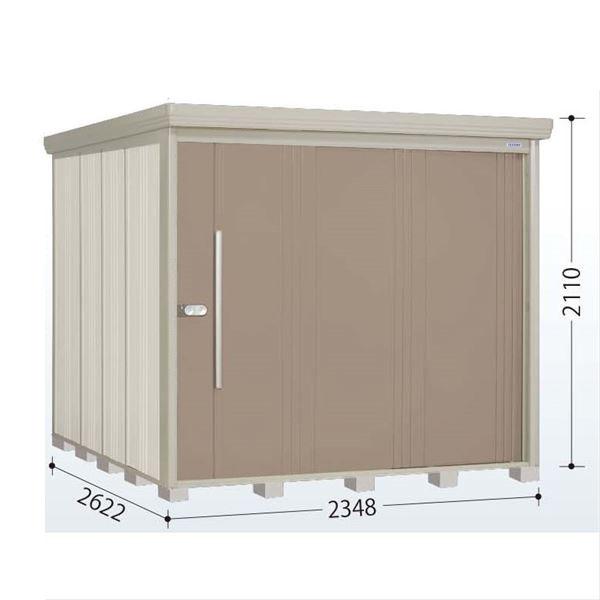 タクボ物置 ND/ストックマン 側面棚 ND-2326Y 一般型 標準屋根 『追加金額で工事も可能』 『屋外用中型・大型物置』 カーボンブラウン