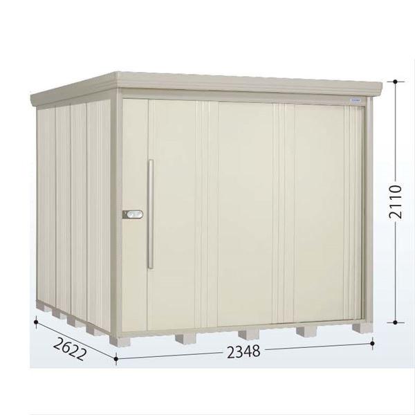 タクボ物置 ND/ストックマン 側面棚 ND-S2326Y 多雪型 標準屋根 『追加金額で工事も可能』 『屋外用中型・大型物置』 ムーンホワイト