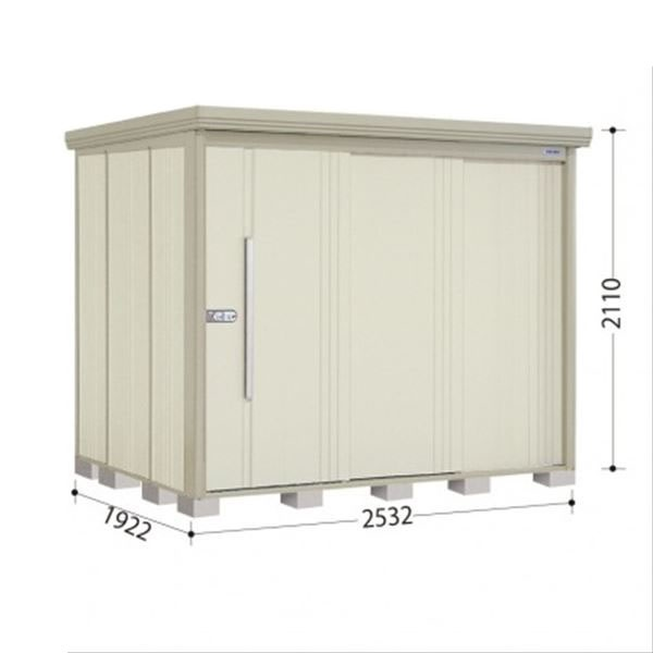 タクボ物置 ND/ストックマン 側面棚 ND-Z2519Y 一般型 結露減少屋根 『追加金額で工事も可能』 『屋外用中型・大型物置』 ムーンホワイト