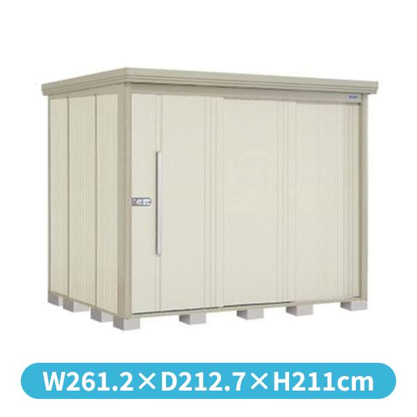 タクボ物置 ND/ストックマン 側面棚 ND-S2519Y 多雪型 標準屋根 『追加金額で工事も可能』 『屋外用中型・大型物置』 ムーンホワイト