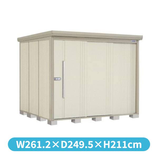 タクボ物置 ND/ストックマン 側面棚 ND-2522Y 一般型 標準屋根 『追加金額で工事も可能』 『屋外用中型・大型物置』 ムーンホワイト
