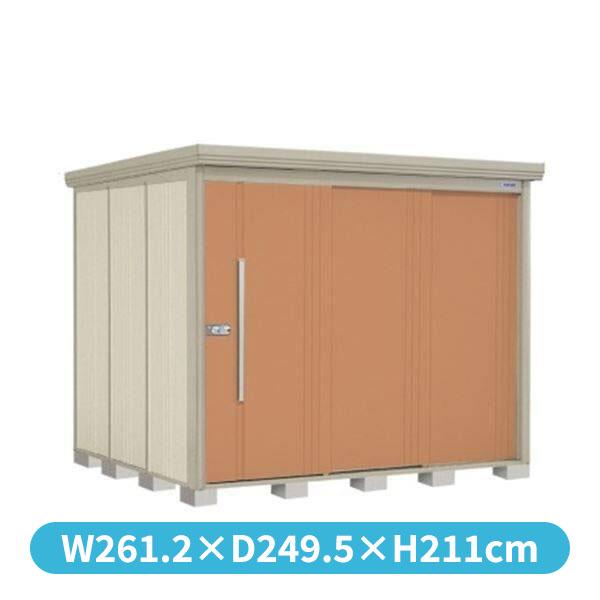 タクボ物置 ND/ストックマン 側面棚 ND-SZ2522Y 多雪型 結露減少屋根 『追加金額で工事も可能』 『屋外用中型・大型物置』 トロピカルオレンジ