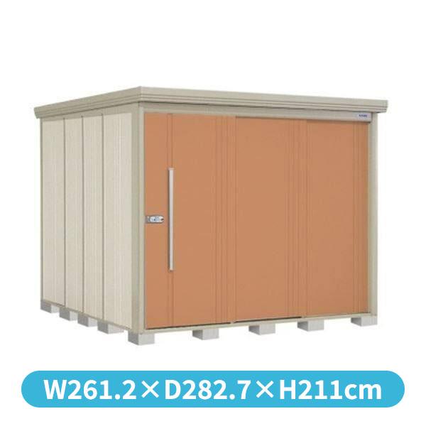 タクボ物置 ND/ストックマン 側面棚 ND-SZ2526Y 多雪型 結露減少屋根 『追加金額で工事も可能』 『屋外用中型・大型物置』 トロピカルオレンジ