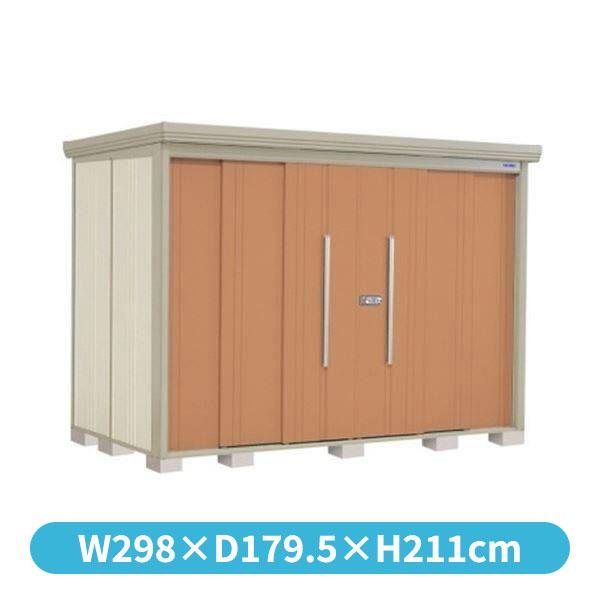 タクボ物置 ND/ストックマン 側面棚 ND-Z2915Y 一般型 結露減少屋根 『追加金額で工事も可能』 『屋外用中型・大型物置』 トロピカルオレンジ