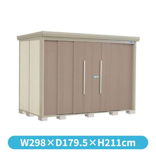 タクボ物置 ND/ストックマン 側面棚 ND-S2915Y 多雪型 標準屋根 『追加金額で工事可能』 『収納庫 倉庫 屋外 中型 大型』 カーボンブラウン