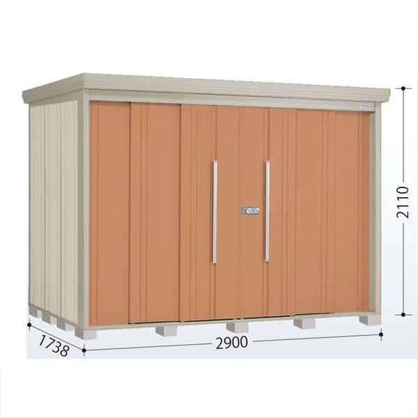 【ご予約品】 タクボ物置 ND/ストックマン 側面棚 ND-S2917Y 多雪型 標準屋根 『追加金額で工事も可能』 『屋外用中型・大型物置』 トロピカルオレンジ, こむろのキモノ 4d46cc8f